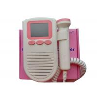 Buy cheap 2Mhz Probe FD -03 Pocket Fetal Doppler Prenatal Heart Monitor Color LCD Display product