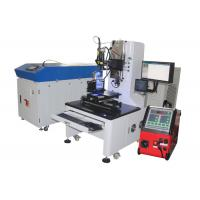 Buy cheap 600W Industrial Transmission Fiber Laser Welding Machine with Automatic Feeder product