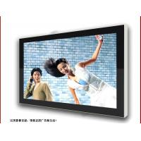 Buy cheap Digital Signage Display product