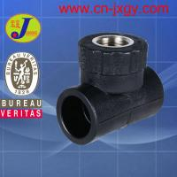 Buy cheap hdpe plastic pipe fittings socket fusion female threaded tee product