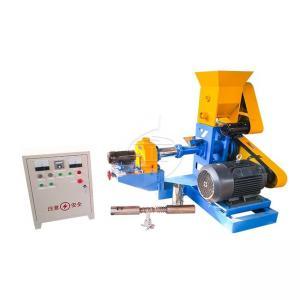 Buy cheap Easy Operate Shrimp Feed Machine , Shrimp Fish Feed Extruder Machine product