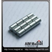 Buy cheap Strong sintered n52 neodymium magnet product