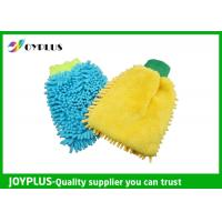 Buy cheap Super Absorbent Car Cleaning Mitt Car Wash Gloves Microfiber Material 23X17CM product