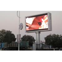 Buy cheap Outdoor Advertising Video LED Digital Billboard P16mm 1R1GB DIP346 Epistar chip product