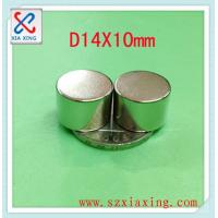 Buy cheap industrial sintered cylinder permanent neodymium magnetic motor magnet product