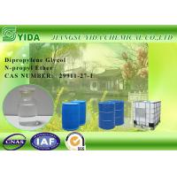 Buy cheap Coalescent Solvent Dipropylene Glycol N-Propyl Ether For Water - Borne Latex Coatings product