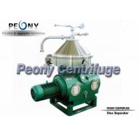 Buy cheap Automatic Discharge Vegetable Oil Separator / Disc Stack Centrifuges from wholesalers