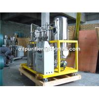 Buy cheap Stainless Steel Oil Filtration,Decolor Used Cooking Oil Purification Machine For Making Biodiesel , Oil Purifier HOPU product