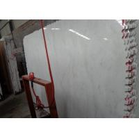 Buy cheap Commercial Oriental White Marble Stone Slab Tiles For Bathroom Decoration product