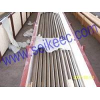 Buy cheap Monel 400/UNS N04400 pipes,tubes product