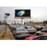 Buy cheap 1R1G1B seven segment Outdoor Full Color LED Display 16mm Pixels  With 2 Years Warrany product