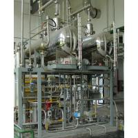 Buy cheap Skid Mounted 99.999% 1800m3/h Hydrogen Generation Plant In Power Plant product