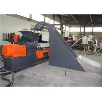 Buy cheap PLC Control System Two Stage Extruder Machine PVC Granules Making Machine product