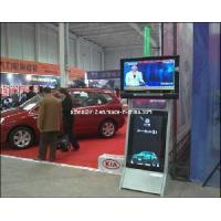 "Buy cheap 65 ""Double Sides Outdoor High Brightness LCD Digital Signage (HTII-650LSB) product"