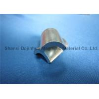 Buy cheap N42 Arc Segment Shape Neodymium Motor Magnets with Nickel Plating product