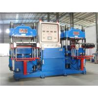 China High Precision Independent Circuit Flat Vulcanizing Machine For Dust - Proof Boot on sale