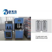 Buy cheap 220 V / 380 V Plastic Water Bottle Making Machine For 2 Cavity Mould product