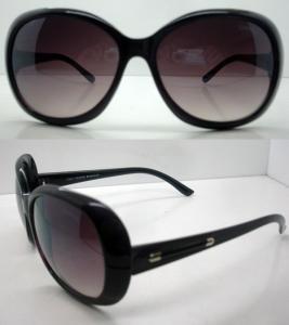Buy cheap Fashion Polarized Plastic Frame Sunglasses With Black AC Lens product