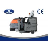 Buy cheap Dycon Efficientive Washing Machine , Automatic Daily Useing Floor Scrubber Dryer Machine product