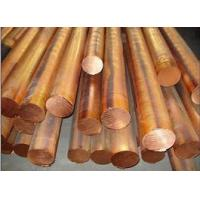Buy cheap Copper Alloy Solid Copper Bar Free Cutting Rod Golden Yellow Industrial product