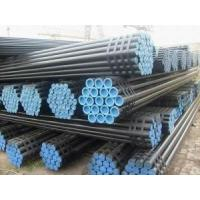 Ductile weld iron Precision seamless steel tube , Ø16mm--Ø60mm