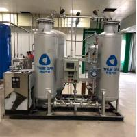 Buy cheap Industrial nitrogen generator for nitrogen blanketing system for sulphuric acid tank ,pipeline to reduce corrosion product
