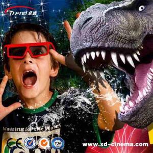 Buy cheap 70 PCS 5D Movies + 7 PCS 7D Shooting Games DOF Electric 7D Cinema Equipment product