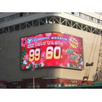 Buy cheap Advertising Smd P10 1/2s Outdoor Full Color led display billboard on the wall product