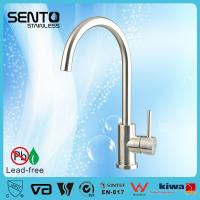 Buy cheap SENTO stainless steel Kitchen cabinet faucet,CUPC Certificated product