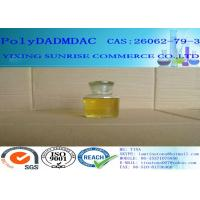 Buy cheap Industrial Paint Solvent Polydadmac CAS 26062-79-3 For Water Treatment product