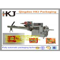 Buy cheap Commercial High Speed Packaging Machine . Instant Noodle Cake Packing Machine product