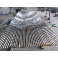 Buy cheap 200 Series Solid Alloy Steel Round Bar 50M Length Stainless Steel Bars OD 500mm product