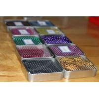 Buy cheap colorful Jewelry magnet product
