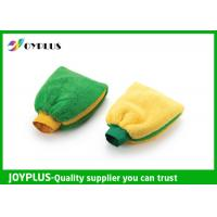 China JOYPLUS Car Cleaning Products Microfiber Car Wash Mitt Coral Material on sale