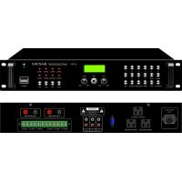 Buy cheap Pro-audio Mp3 automatic player Y-9128/9256 product