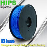 Buy cheap Recycled  HIPS 3D Printing Filament Materials 1.75mm  /  3.0mm 1.0KG product