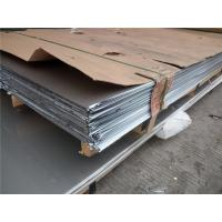 Buy cheap Cold Rolled 321 Stainless Steel Sheet from Wholesalers