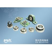 Buy cheap Industrial And Agricultural Mounted Bearing Units Low Noise / Pillar Block Bearings / Types of Ball Bearings from Wholesalers