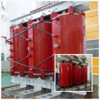 Buy cheap 20 kV - 125 kVA Dry Type Transformer Low Noise / Low Partial Discharge product