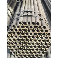 Buy cheap ASTM A333 Gr.1 / Gr. 6 Seamless Steel Pipe with pickling phosphating and lubricating product