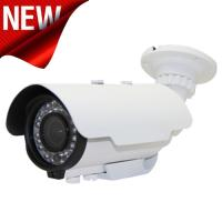 Buy cheap Best saling cctv camera 720P AHD camear with 36IR led bullet camera product