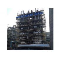 Buy cheap Supplementary Fired Waste Heat Boiler Manufacturers Carbon Steel product