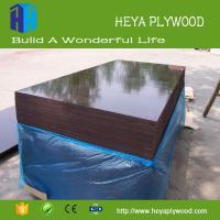 China HEYA 3 - 19mm construction plywood panel wbp plywood specification list on sale