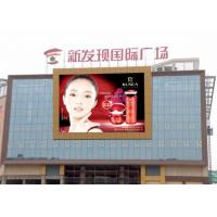 China P8 1R1G1B Led Outdoor Advertising Display IP67 / IP65 60HZ High Color Contrast on sale