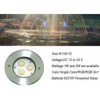 Buy cheap Stainless Steel LED 1W Underwater Light  DMX Outdoor Fountain  For Swimming Pool/Pond/Lake product
