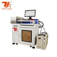 Buy cheap Stable Printing Machine Green Laser Marking Machine For Internal Engraving product