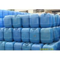 Buy cheap Formic Acid - Leather Dye Chemical from wholesalers