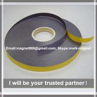 Buy cheap Magnetic strip; Flexible rubber magnet strip Магнитная лента 12,7 тип А и B с клеевым слоем product