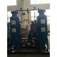 Buy cheap Carbon Steel Industrial Nitrogen Generator For Metallurgy Industry 1 - 2000 Nm3/H product