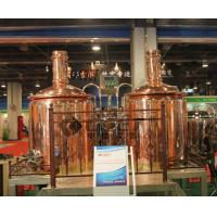 Buy cheap Restaurant Copper Brewing Equipment Steam Heating 1000L 2 Or 3 Vessels product
